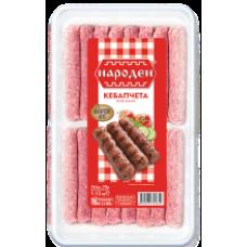 Naroden - Kebapche / frozen 1.12kg