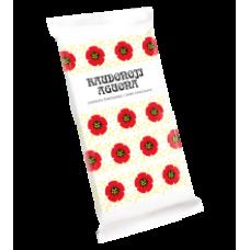 Pergale - Dark Chocolate Raudonoji Aguona 80g