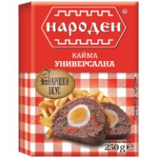 Narodna - Minced Meat Classic 250g