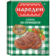 Narodna - Minced Meat for Sandwiches 250g