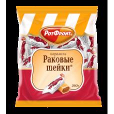 RotFront - Rakovye Sheyki Caramel 250g