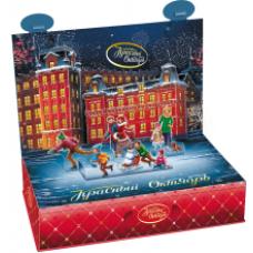 Uniconf - Krasny Oktyabr Christmas sweets gift 500g