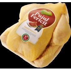 Agricola - Free Range Chicken Grill Frozen / Puiul Grill Fericit (~1700g)