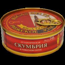 Gamma-A - Atlantic Mackerel in Tomato Sauce 240g (Key)