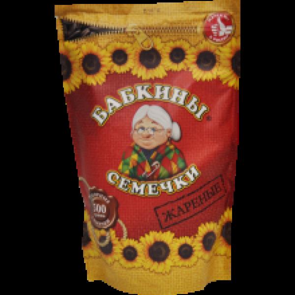Babkiny - Sunflower Seeds 500g