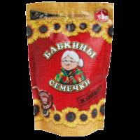 Babkiny - Roasted Sunflower Seeds 300g