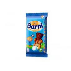 Barni - Milk Filling / Prajitura Lapte 30g
