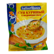 Gallina Blanca - Chicken Noodle Soup 62g