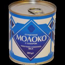 MPK - Condensed Milk 385g RUS