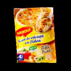 Maggi - Beef Soup with Noodle / Supa Vita Fidea 56g