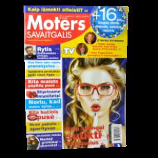 Moters Savaitgalis - Lithuanian TV Magazine