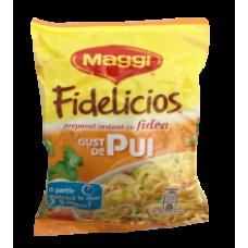 Nestle - Maggi Noodles Chicken Flavour 60g