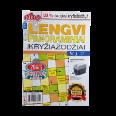 Oho Lengvi Panoraminiai - Lithuanian Crosswords