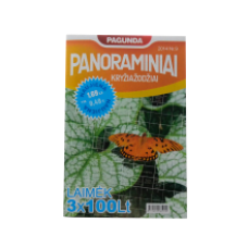 Panoraminiai  Pagunda - Lithuanian Crosswords