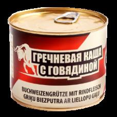 RGK - Buckwheat Porridge with Beef 500g