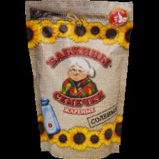 Babkiny - Roasted Salted Sunflower Seeds 300g