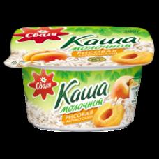 Svalia - Rice Porridge with Apricot 200g