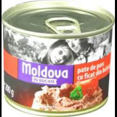 Vascar - Moldova Pork Liver Pate / Moldova Pate Porc 200g