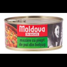 Vascar - Peas with Chicken Breast / Mazare cu Piept Pui  300g