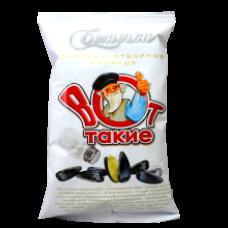 Vot Takie - Roasted Salted Black Sunflower Seeds 290g